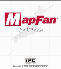 インクリメントP、iPhone向け地図アプリ「MapFan for iPhone」を災害支援で無償提供