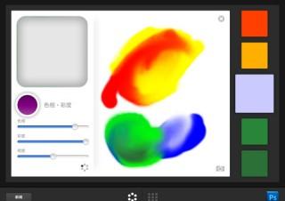 アドビ、PhotoshopとiPadで連携できる3アプリの提供を開始