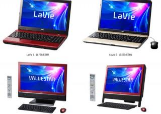 NEC、VALUESTARとLaVieの夏モデルを発表―長時間録画やe-moveに対応