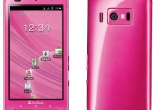 ソフトバンク、片手でも快適に使えるスマートフォン「Sweety 003P」を発表