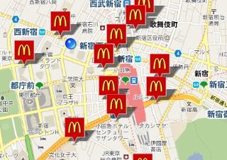 マクドナルド、iPhoneで店舗検索やクーポン受け取りができる「マクドナルド公式アプリ」