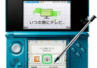 任天堂、ニンテンドー3DS向け3Dコンテンツ配信サービス「いつの間にテレビ」