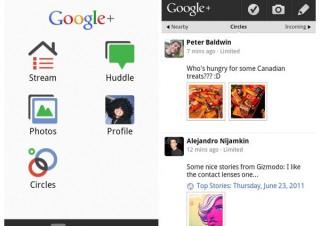 Google、ソーシャルサービスの新プロジェクト「Google+」を発表