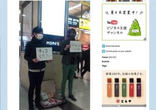 上半期リツイートランキング1位は、バレンタインデー横浜駅西口での青年「チョコください/Give me chocolate」