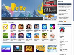 アップル、App Storeからのアプリのダウンロード数が150億本を突破したと発表