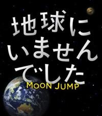 講談社、モーニング連載「宇宙兄弟」のiPhoneアプリ