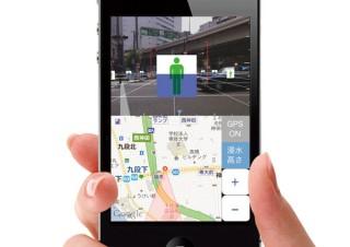 キャドセンター、ARで浸水の高さを表示するiPhoneアプリ「ARハザードスコープ」発表