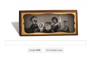 Googleのホリデーロゴ、フランスの写真家ルイ・ダゲール生誕224周年版に