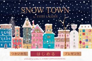 エスティローダー、コスメで街を作るiPhone向けクリスマスゲーム「SNOW TOWN」