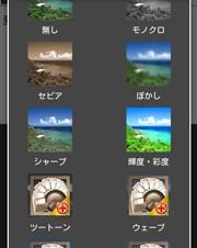 エレコム、Android用カメラアプリ「Preset camera」をリリース