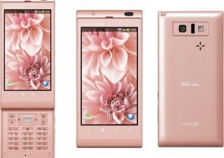 au、テンキー搭載スライド型Androidスマホ「AQUOS PHONE IS14SH」を発売