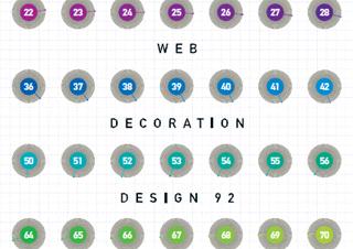 WEBパーツ装飾デザイン事典92