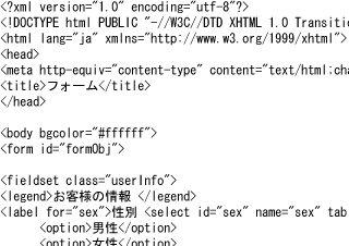 CSSによる美しいWebレイアウト