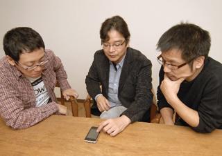 ザ・対談/特別座談会 iPhoneと情報デザイン 佐野元春「MWS」の試み