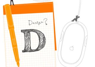 デザイン業界で働く前に知っておきたいこと