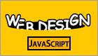 WEBデザインの落とし穴/JavaScript編