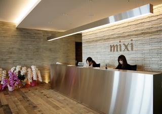 こんなオフィスで働きたい!/第6回 mixi