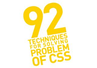 CSSのアクシデントを解決する92の手法