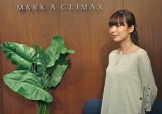 1年生デザイナーの1週間/その64 大嶋茉莉さん(クライマークス)