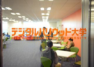 こんなスクールで学びたい!/ デジタルハリウッド株式会社