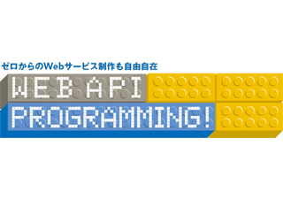 WEB API PROGRAMMING!