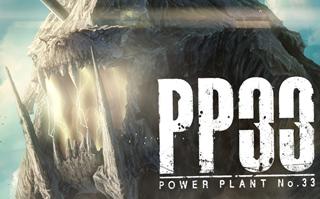 第1回「POWER PLANT no33」 きっかけを作ったのは、「キルラキル」の美術監督