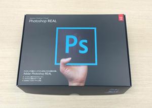 あらゆるレベルのユーザーに対応する Adobe Photoshop REALを3歳児が使ってみた!