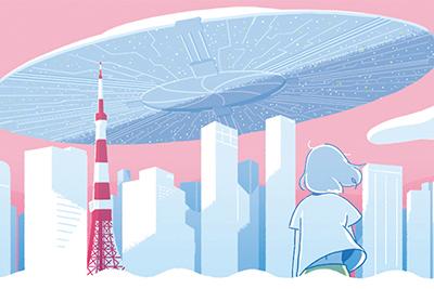 テレビ朝日ミュージックが設立50周年企画で 新たな会社ロゴマークを募集