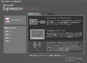 Cheapest microsoft expression encoder 4 pro