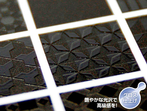 【UVプリンタ】透明インクで立体的なテクスチャを作ることも出来る
