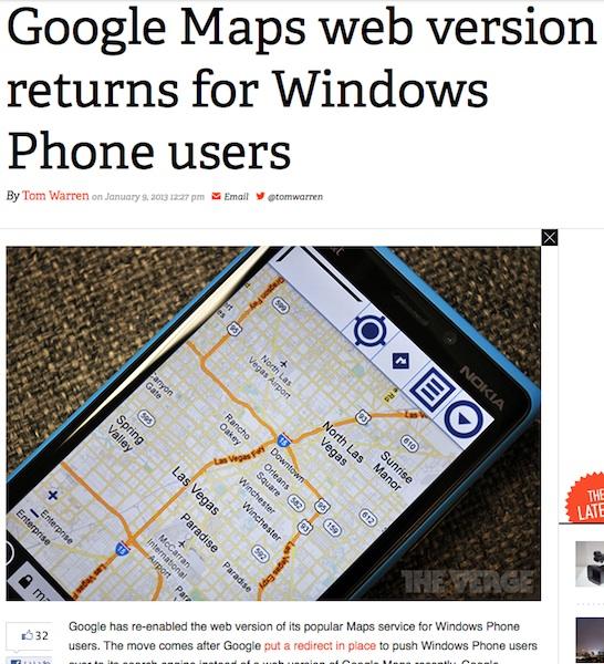 Google、Windows PhoneからGoogle Mapsへのアクセス制限を解除