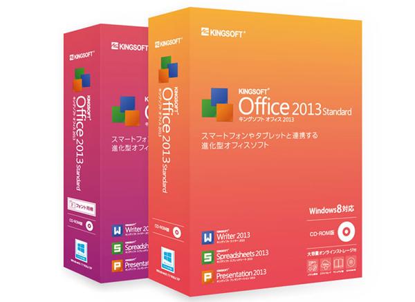 office usb 版