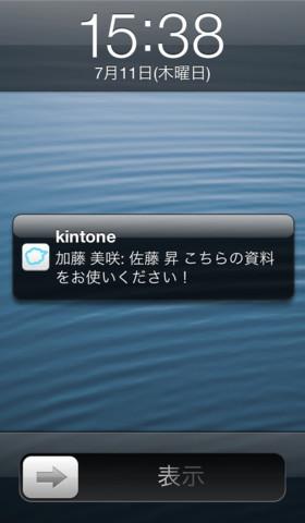 便利なiPhoneのデザインアプリ15選:制作 ...