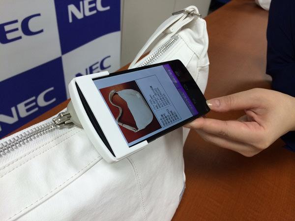 「物体指紋認証技術」利用例イメージ 「物体指紋認証技術」利用例イメージ 日本電気株式会社は、「物