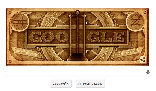 今日のGoogleロゴはアレッサンドロ・ボルタ生誕270周年今日のGoogleロゴはアレッサンドロ・ボルタ生誕270周年