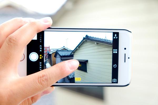 手軽に綺麗な写真が撮れる スマホカメラ撮影時のコツ 小技 デザインってオモシロイ Mdn Design Interactive