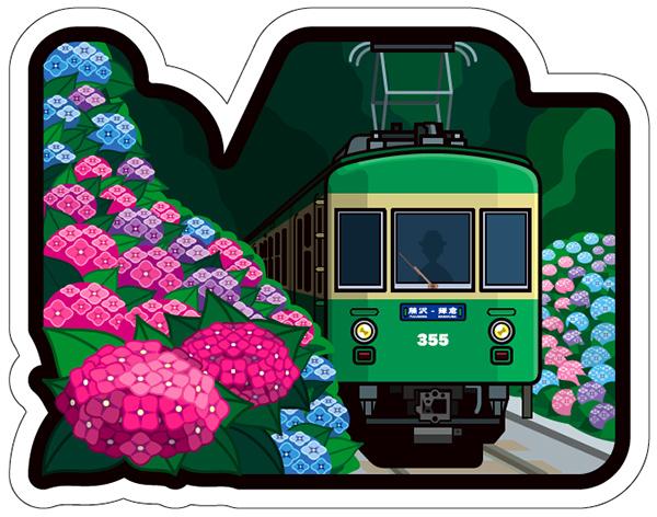夏休みの思い出を残すならこれ。「鉄道フォルムカード」に注目!夏休みの思い出を残すならこれ。「鉄道フォルムカード」に注目!