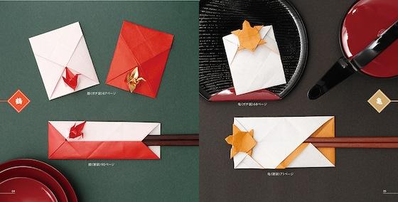 クリスマス 折り紙 ポチ袋 折り紙 : mdn.co.jp