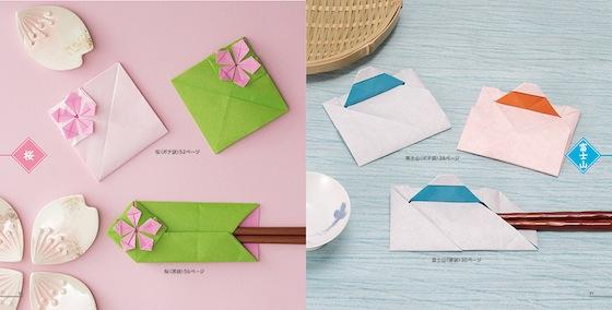 クリスマス 折り紙 折り紙 袋 : mdn.co.jp