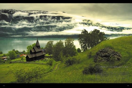 ウルネスの木造教会の画像 p1_21