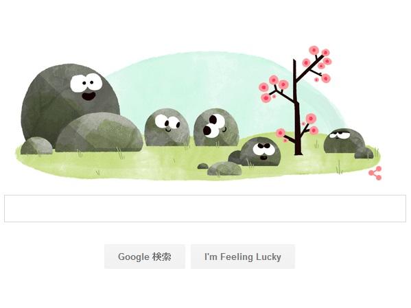 今日のGoogleロゴは春分の日 春の嵐をイメージさせるアニメ仕様 ...