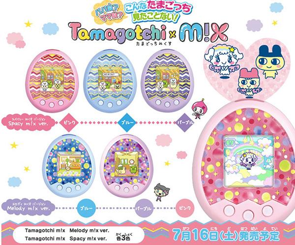 (たまごっちみくす) Melody m! x ver. ブルー Tamagotchi m! x
