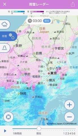 天気 右京 区