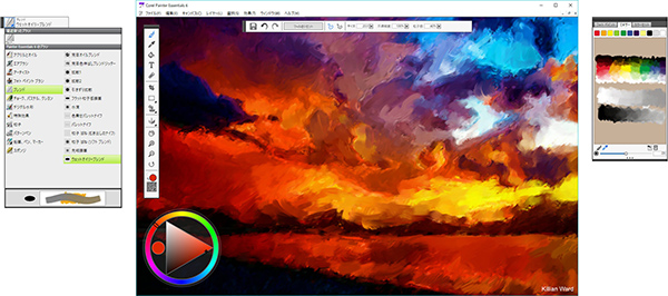 Corel Painter Essentials 6 - Design & Illustration ...
