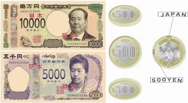 新 500 円 玉 いつから 新500円硬貨の発行延期 コロナ拡大で機器改修に遅れ...
