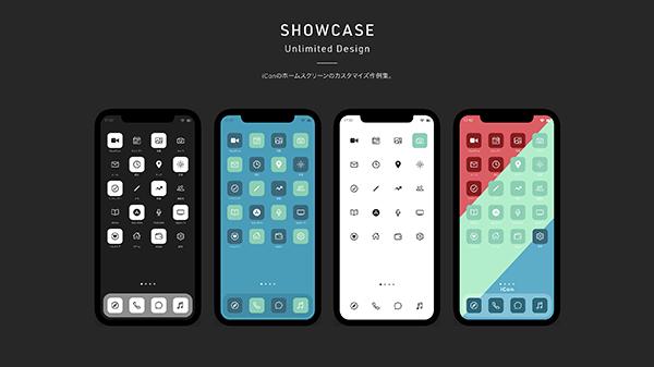 ホーム カスタマイズ iphone 画面 iPhoneホーム画面のアイコンの配置をカスタマイズする方法