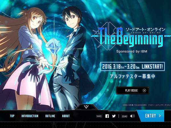 特設サイト © SWORD ART ONLINE THE BEGINNING PROJECT