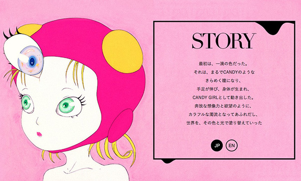 CANDY GIRL特設サイト より (C)CANDY GIRL All Rights Reserved.