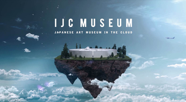 「IJC MUSEUM」 URL: https://www.ana-cooljapan.com/contents/art/