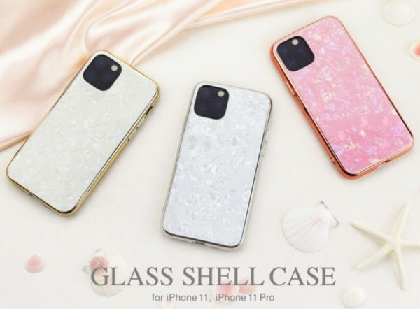 「Glass Shell Case」